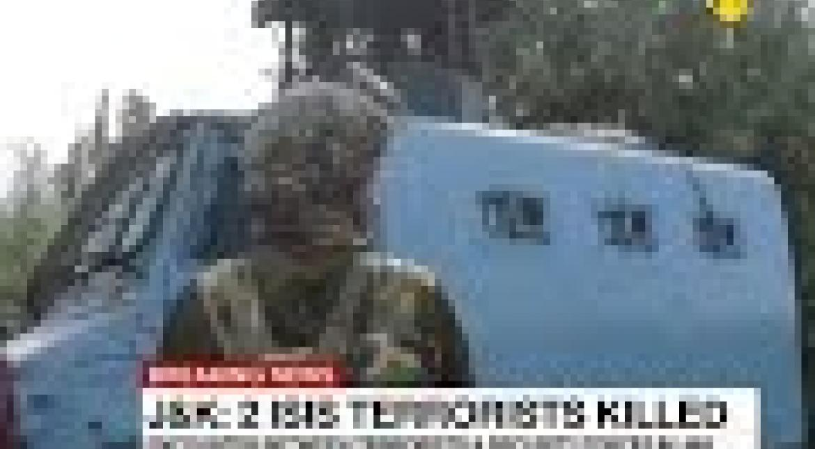 J&K: 2 terrorists have been killed in an encounter