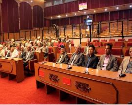 Nepal's National Assembly members' term decided through lucky-draw