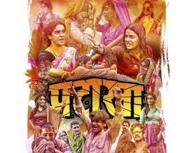 Priyanka Chopra shares poster of Vishal Bhardwaj's next 'Pataakha', wishes him best!