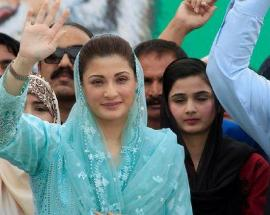 Jailed Maryam conveys an emotional message to supporters ahead of Pakistan polls