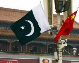 China to roll over $500 million loan to Pakistan central bank