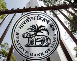 RBI may increase interest rates today: Poll