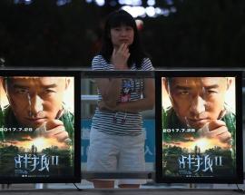 'Wolf Warriors 2' blockbuster breaks China box office record