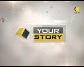Watch: Your Story, July 18th, 2018