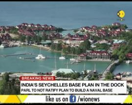 Breaking News: Seychelles parliament rejects India's plan to build a naval base