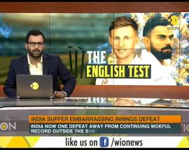 The English Test: India lorded over at Lord's (WION Sports)