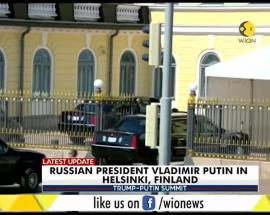 Trump-Putin Summit: US President Trump's convoy arrives at Presidential Palace, Helsinki