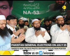 Pakistan elections: Terrorist Hafiz Saeed launches poll campaign