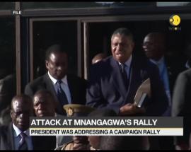 Blast rocks Zimbabwean president's campaign rally