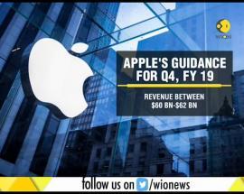 Apple hits $1 trillion valuation