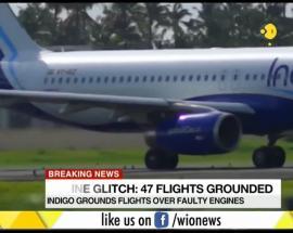 Indigo airlines cancels 47 flights: Hundreds of passengers affected