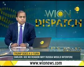 Watch: WION Dispatch, July 18, 2018