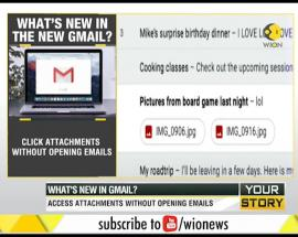 Google releases new Gmail: Here's all you need to know about the new design