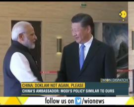 WION Dispatch: China urges India to sign a friendship treaty