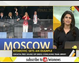 WION Gravitas: Croatia President wins admirers; Kitarovic did not watch quarter finals in VIP box