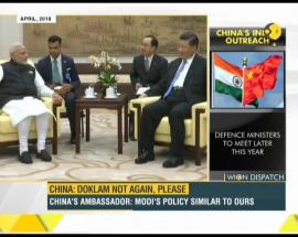 WION Dispatch: China's big admission, German carmaker Audi's CEO arrested & more
