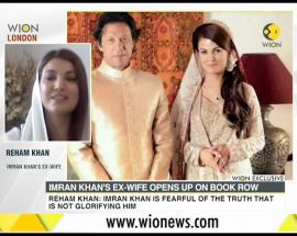 Exclusive: Imran Khan's ex-wife Reham Khan opens up on book row