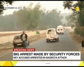 Breaking News: NIA and police arrest key accused in Nagrota attack