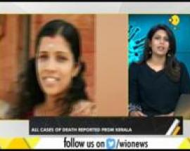 WION Gravitas: Kerala nurse who died of Nipah virus leaves heartbreaking letter for husband