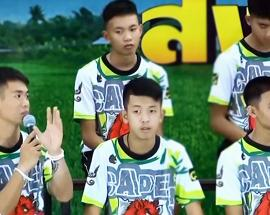 """""""Fight on, don't despair"""": Thai cave boys recount ordeal in first public appearance"""